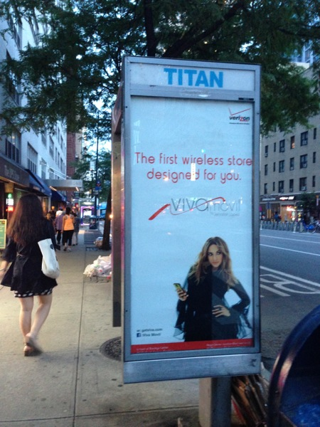 Out of home advertisements in NYC