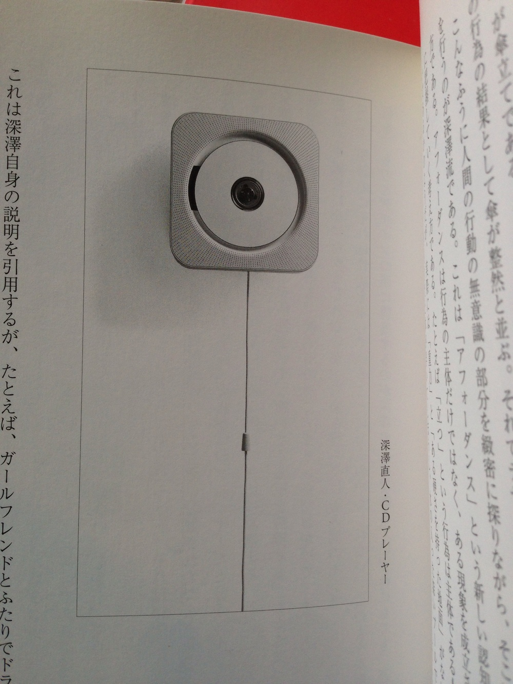 This CD player looks like the Nest Protect doesn't it?