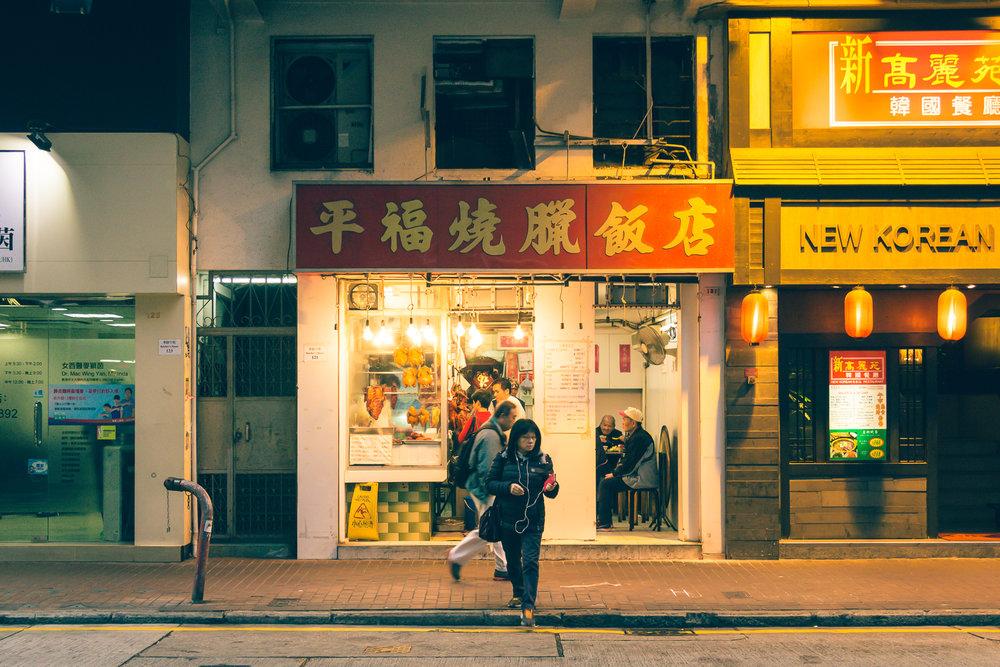 hongkong-0957.jpg
