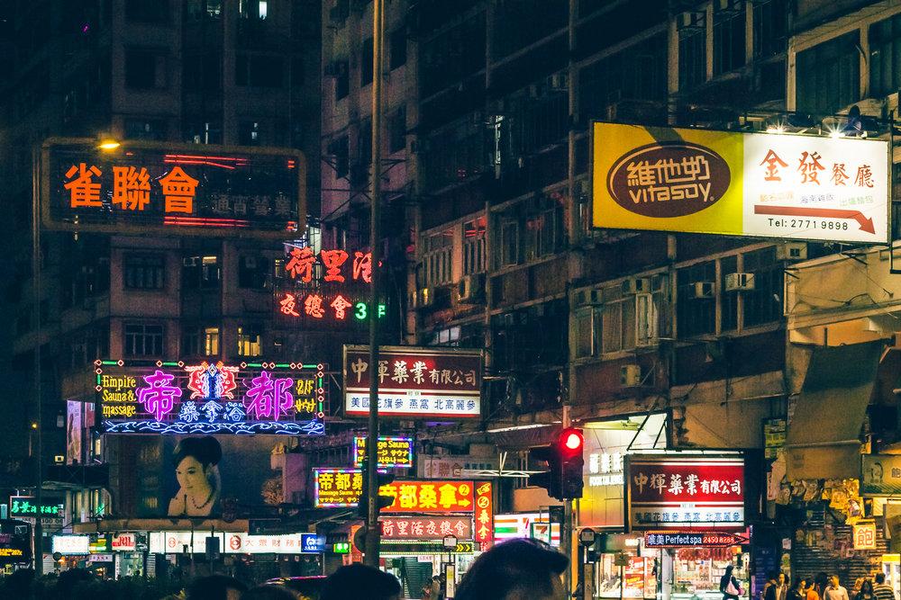 hongkong-1723.jpg