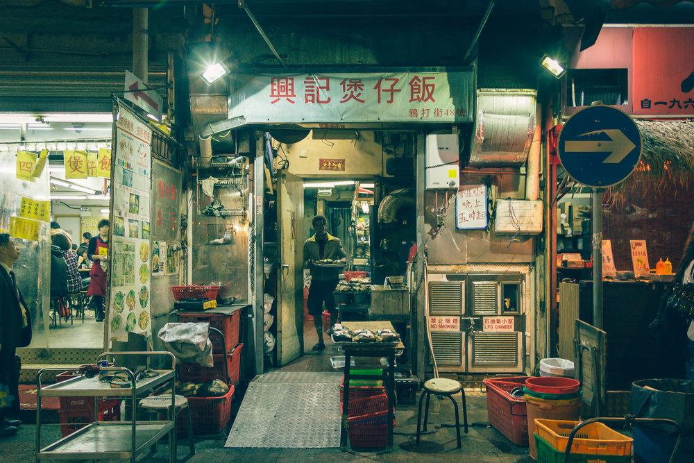 hongkong-1786.jpg