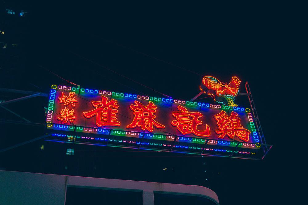 hongkong-1789.jpg