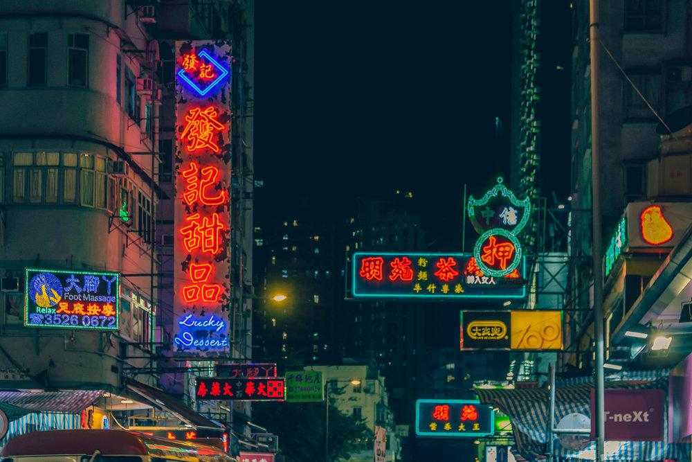 hongkong-1792.jpg