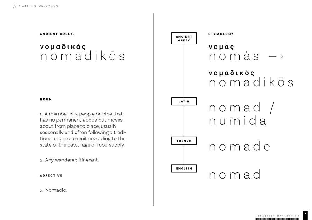 01.nomadikos_ID03L_pr_brand&concept_v2_Página_09.jpg