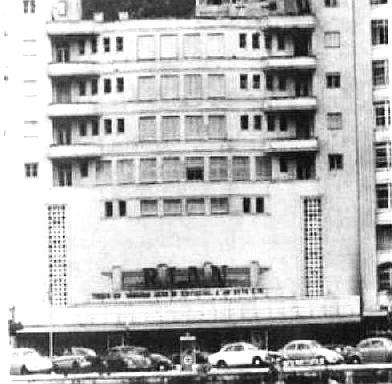 Cinema Rian