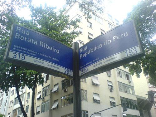 rua-republica-do-peru.jpg