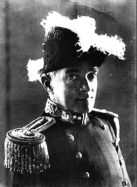 Almirante Pereira Guimarães
