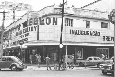 Cinema leblon,  avenida ataulfo de paiva , leblon