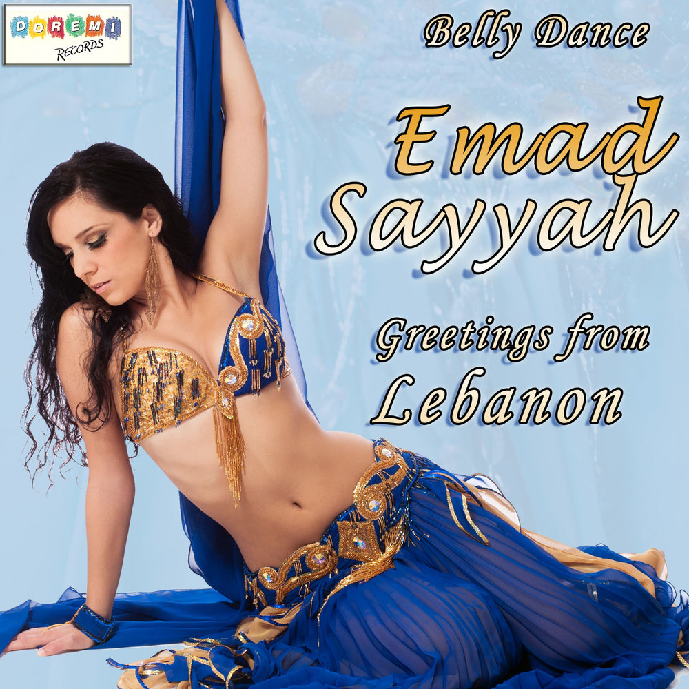 Cheeky Belly Dance's 2013 Belly Dance Album Cover with Emad Sayyah
