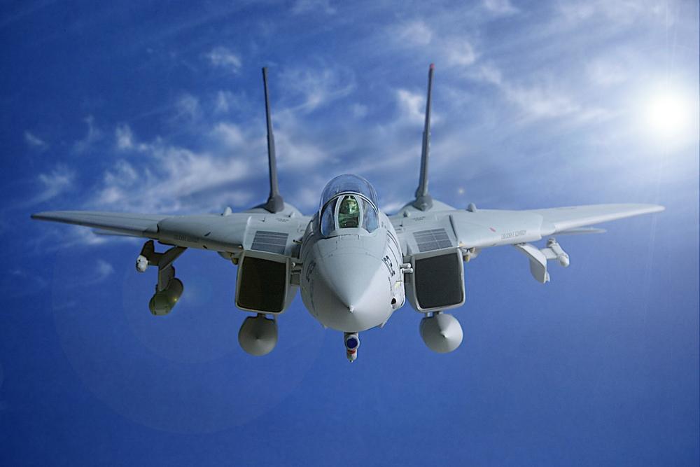 F-14B-Tomcat.jpg