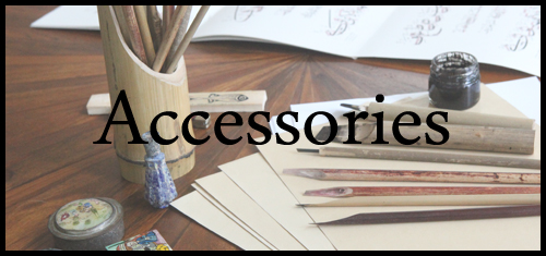 Accessories Arabic Calligraphy Supplies