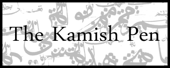 kamishheader.jpg