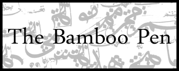bambooheader.jpg