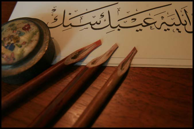 The Kamish Pen Arabic Calligraphy Supplies
