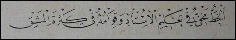 calligraphyishidden.jpg