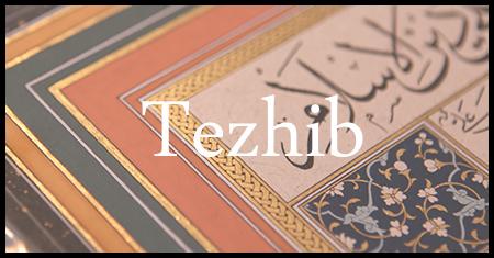 Tezhib.jpg