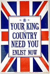 King_and_Country_Need_You.JPG