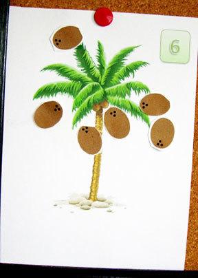 Palm_Tree_4