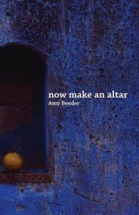 Out of Our Minds w/J.P. Dancing Bear - Guest: Amy Beeder