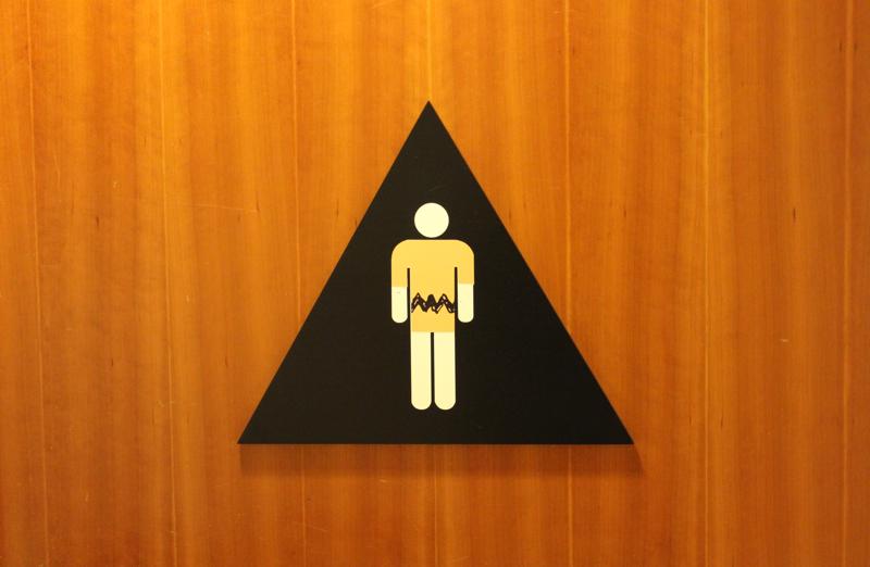 schulz_bathroom.jpg