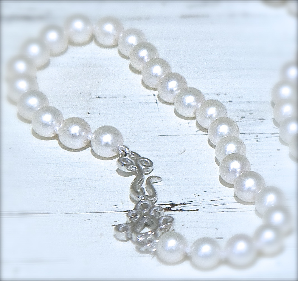 Pearls with Signature Clasp
