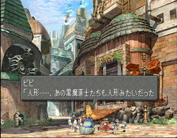 Final Fantasy IX CG/paint composite image