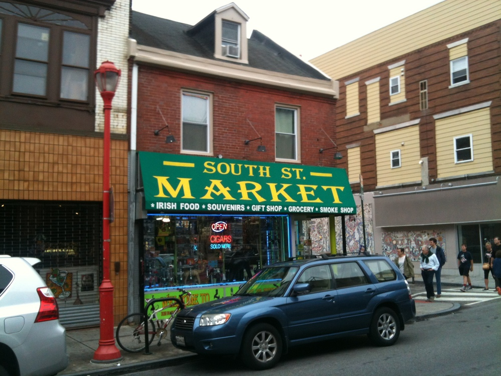 Non-descript store selling incense on South Street in Philadelphia