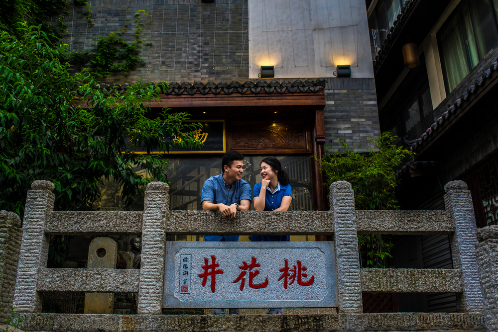 Hunan Wedding Photographer