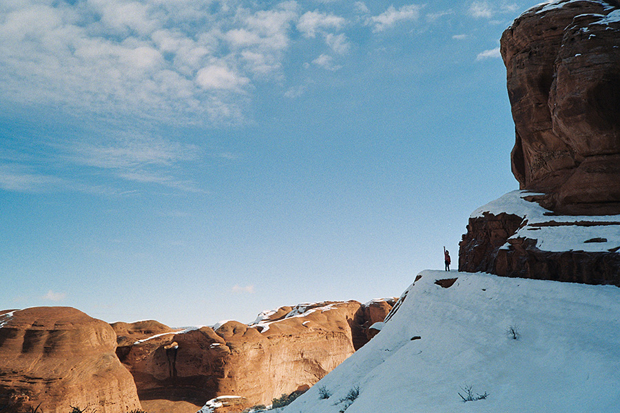 Hiking to Delicate Arch in the brisk morning.