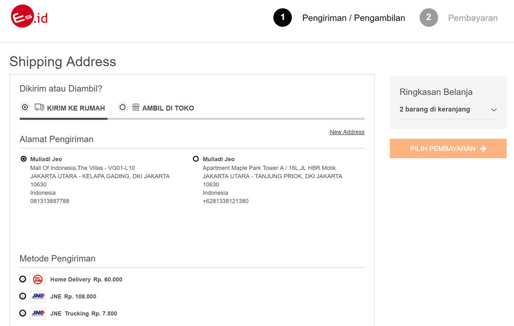 Figure 2 - New Magento 2.0 streamline checkout process - two steps checkout.  We added pick up in store option.