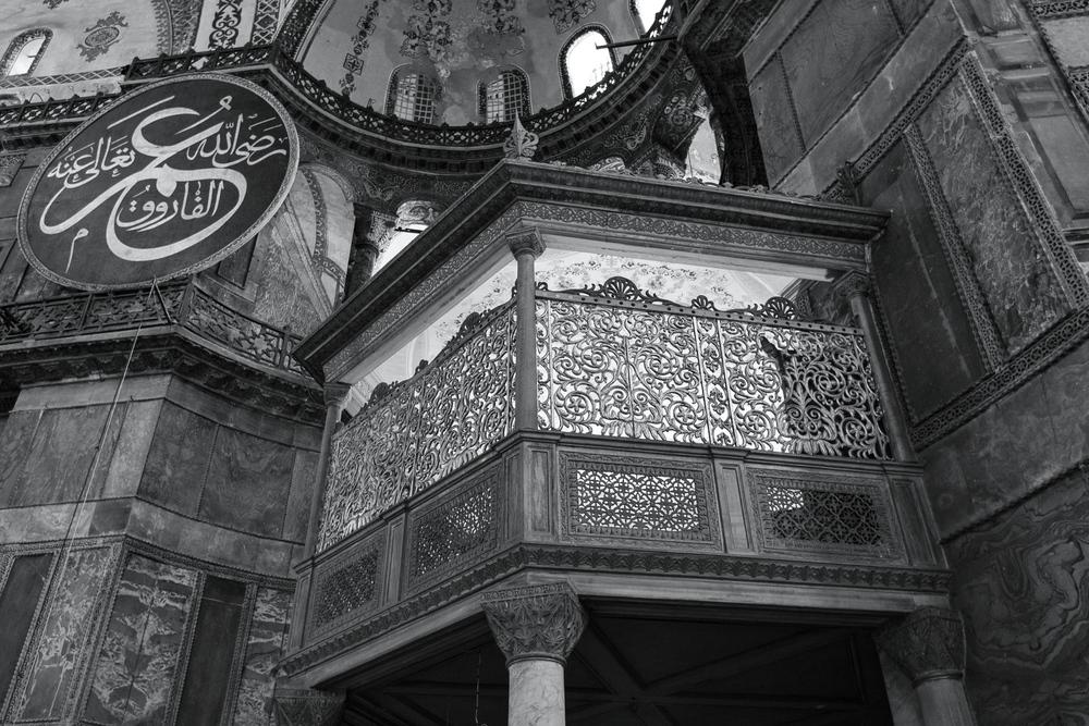 Detailansicht aus der Hagia Sophia