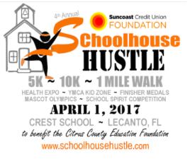 Schoolhouse Hustle 5K, 10K, 1M
