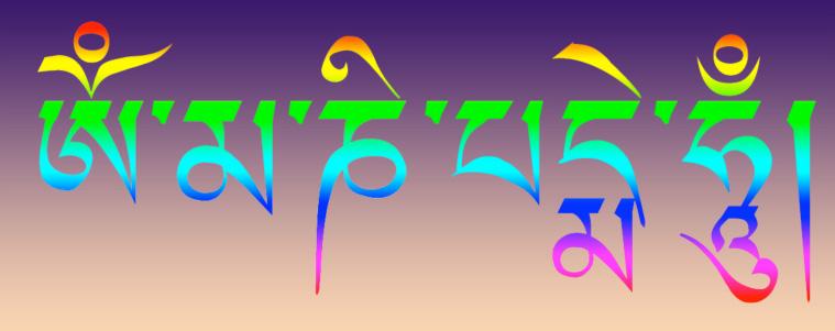Buddhist Symbols Hussein Gohar Photography