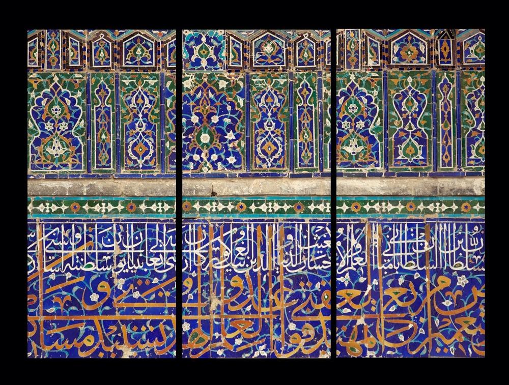 Arabic calligraphy, Samarkand