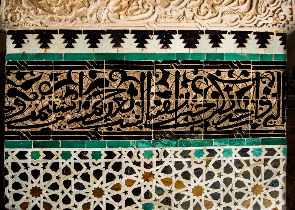 Arabic calligraphy on ceramic, Morocco