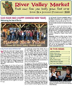 January-February 2009