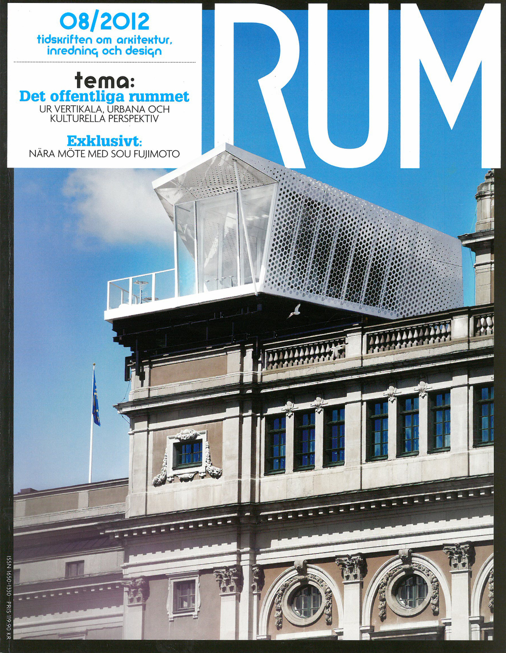 rum_08.12_cover.jpg