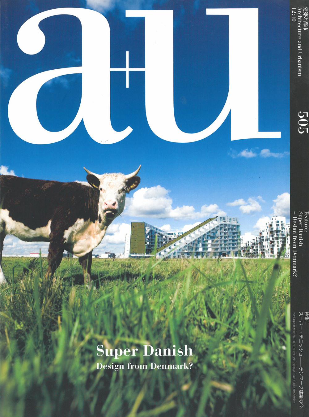 a+u_505_cover.jpg