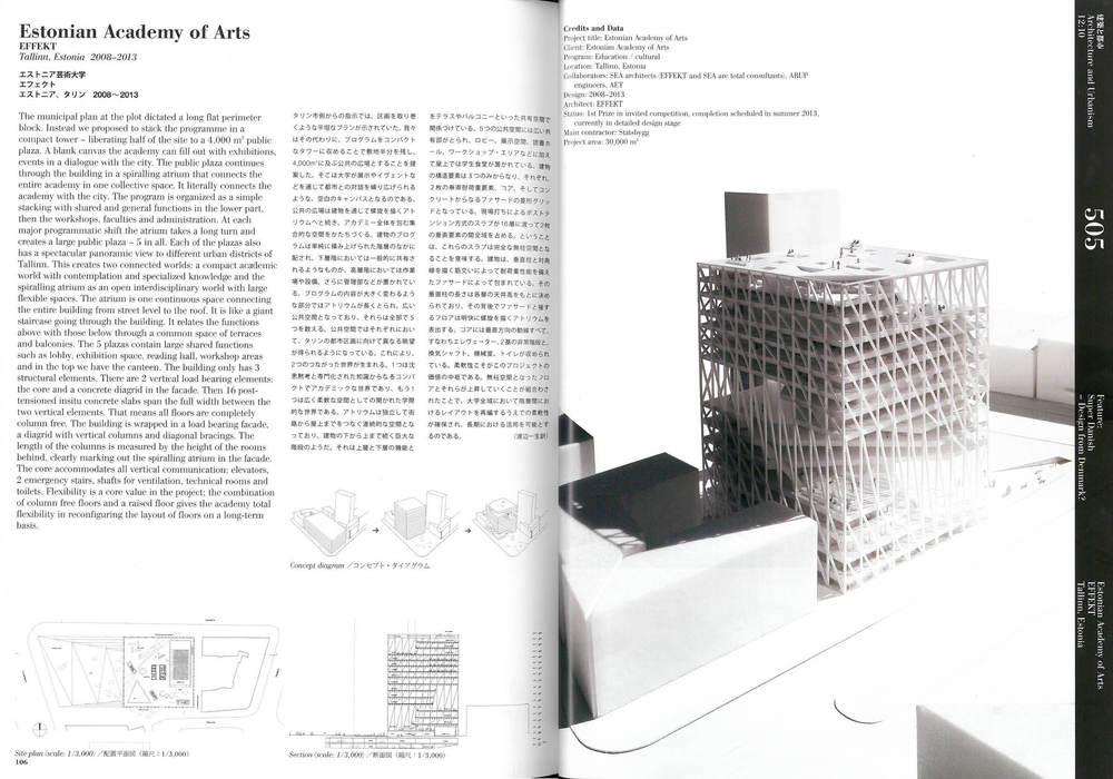 a+u_505 13.jpg