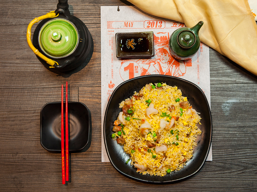 Yeung Chow Style Fried Rice 楊洲炒飯