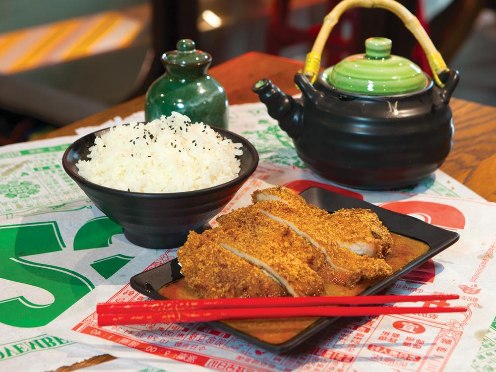 Fried Pork Chop Curry  with Rice  咖哩吉列豬扒飯