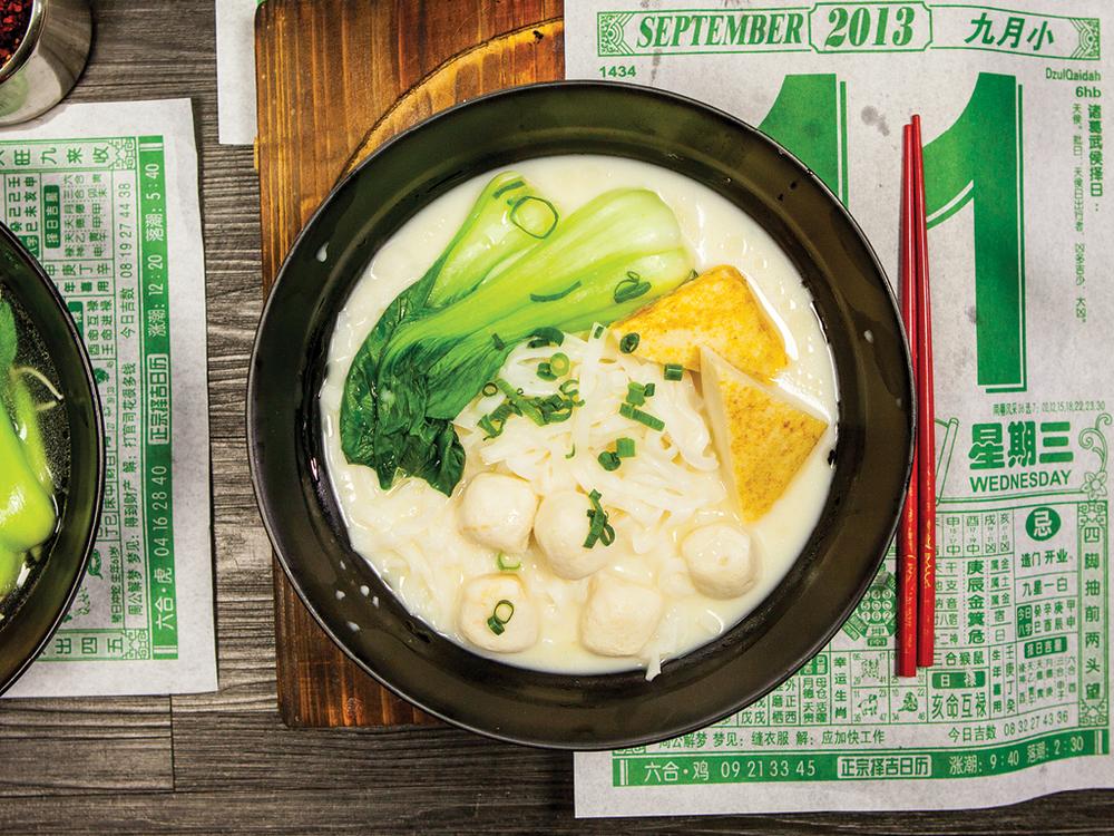 Chiu Chow Fish Balls & Fish Cake Rice Noodle Soup 至潮魚蛋片頭湯河