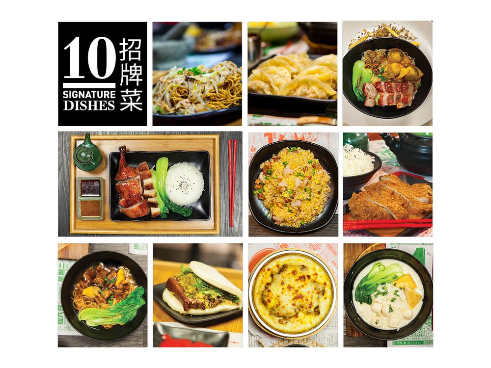 10 Signature Dishes