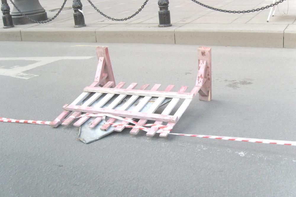 Sign Fail, St. Peteresburg
