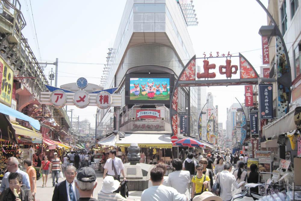 Ueno, Tokyo