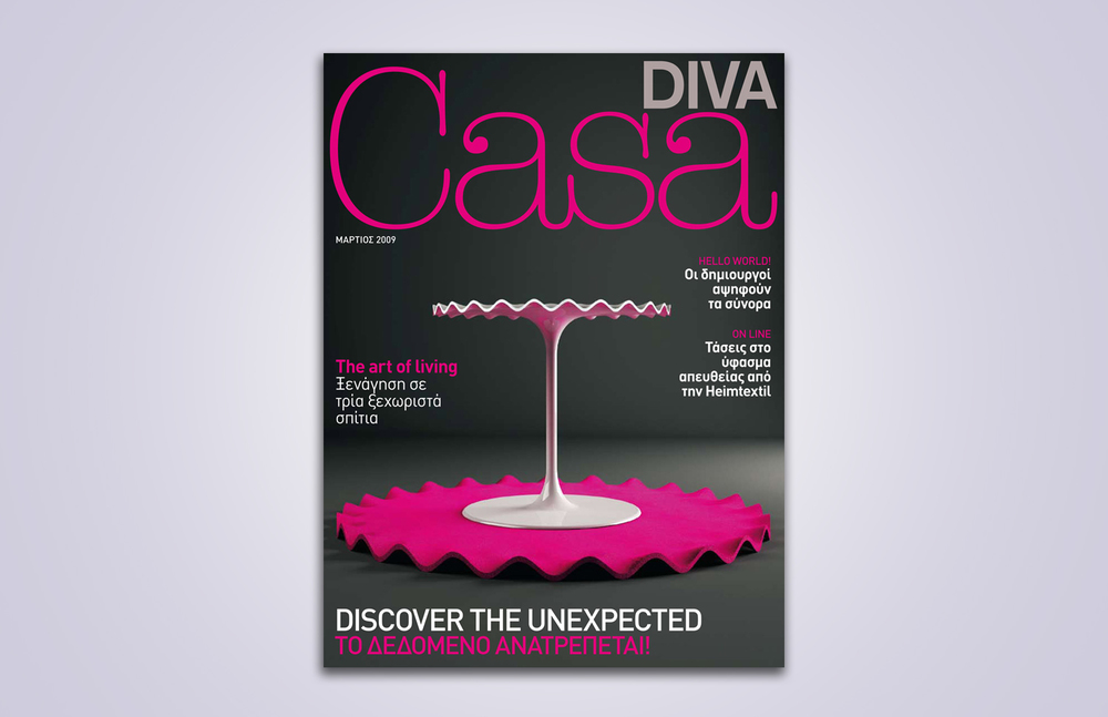 Casa Diva April 2009 Greece-1.jpg