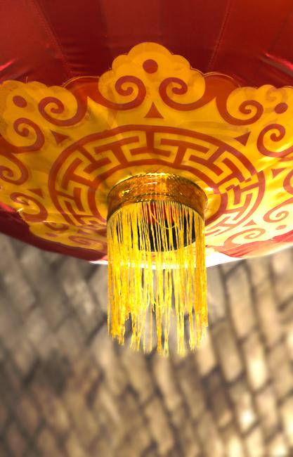 Lantern_at_XianWall.jpg