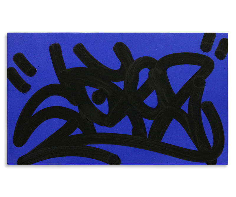 "Cope2 Detroit Tag Series 4 Aerosol & Marker on Wood 20"" x 12"" $150"