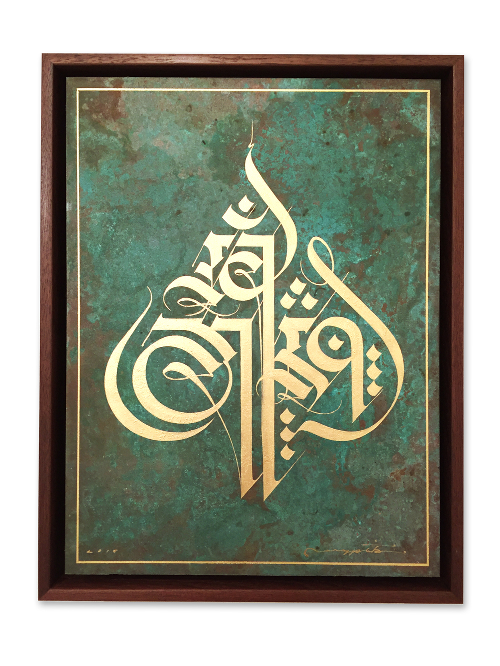 Cryptik 'Aum Bodhi'(2015) 9 x 12 x 2.25 Inches Acrylic on Copper Patina Sheet, Framed SOLD