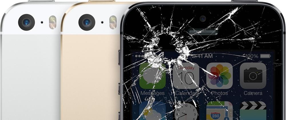 reparar-pantalla-iphone-sevilla.png
